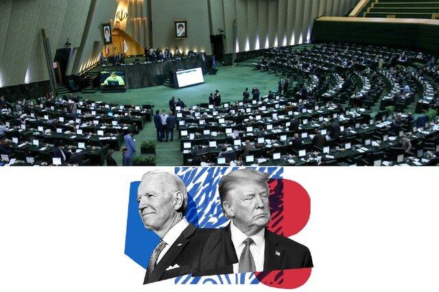 نمایندگان چه واکنشی به نتیجه انتخابات آمریکا داشتند؟