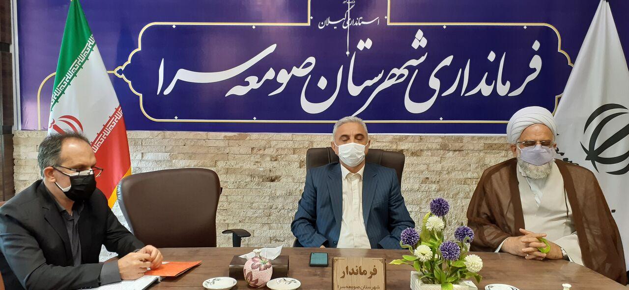 فرماندار ۲۴۴گوشی وتبلت به دانش آموزان صومعه سرایی اهدا شد